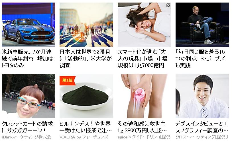 関連コンテンツ記事広告具体事例マニュアル画像