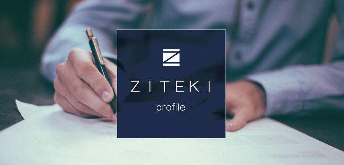 初めましてウェブマーケティングとリユースビジネス専門家の田上と申します記事アイキャッチ画像