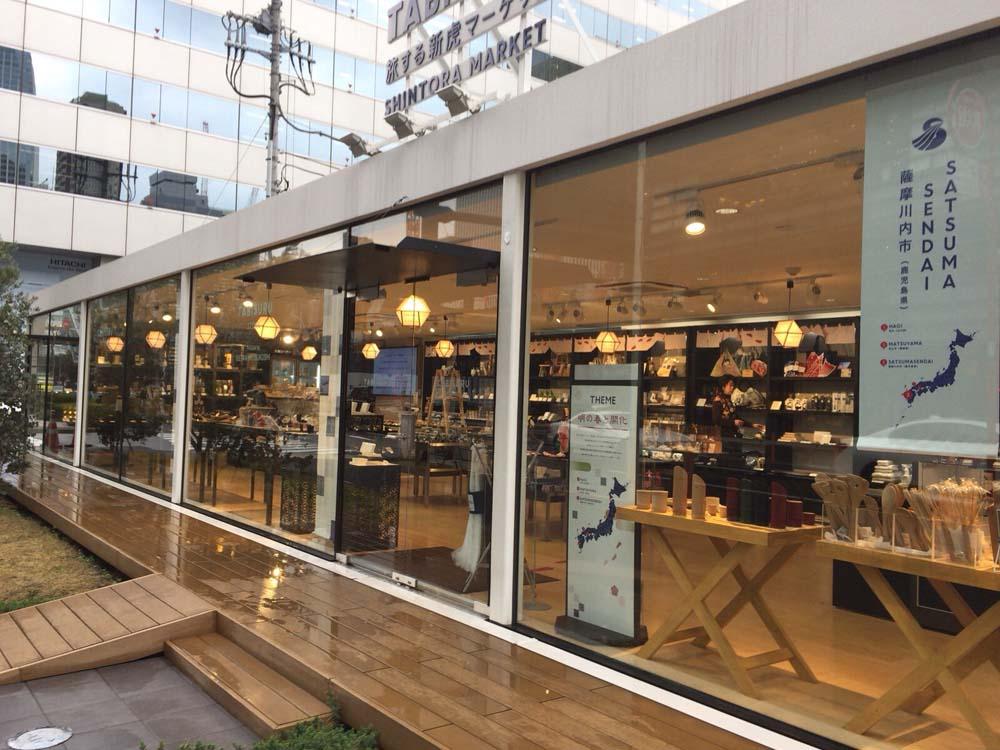 東京 新虎通り地域の魅力が「みち」でつながる「旅する新虎マーケット」